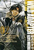 WILD ADAPTER: 2 (ZERO-SUMコミックス)