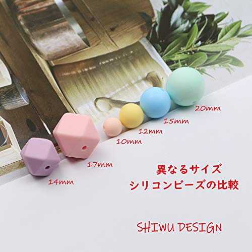 SHIWU SHIWU 歯固め おしゃぶり シリコーン製 八角 ビーズ 14MM 50個 シリコン 歯がため 50色入り 赤ちゃん DIY ネックレス 3カ月 ベビー FDA認可済 BPAフリー