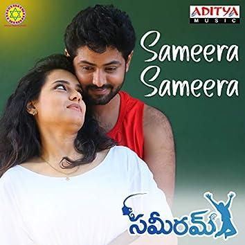"Sameera Sameera (From ""Sameeram"")"