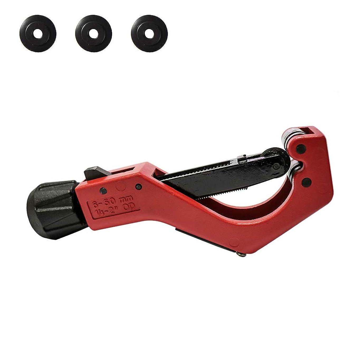 断言する外観電極パイプカッター 切断能力6~50mm PC-50 金属製パイプもらくらくカット 替刃付き(3枚)