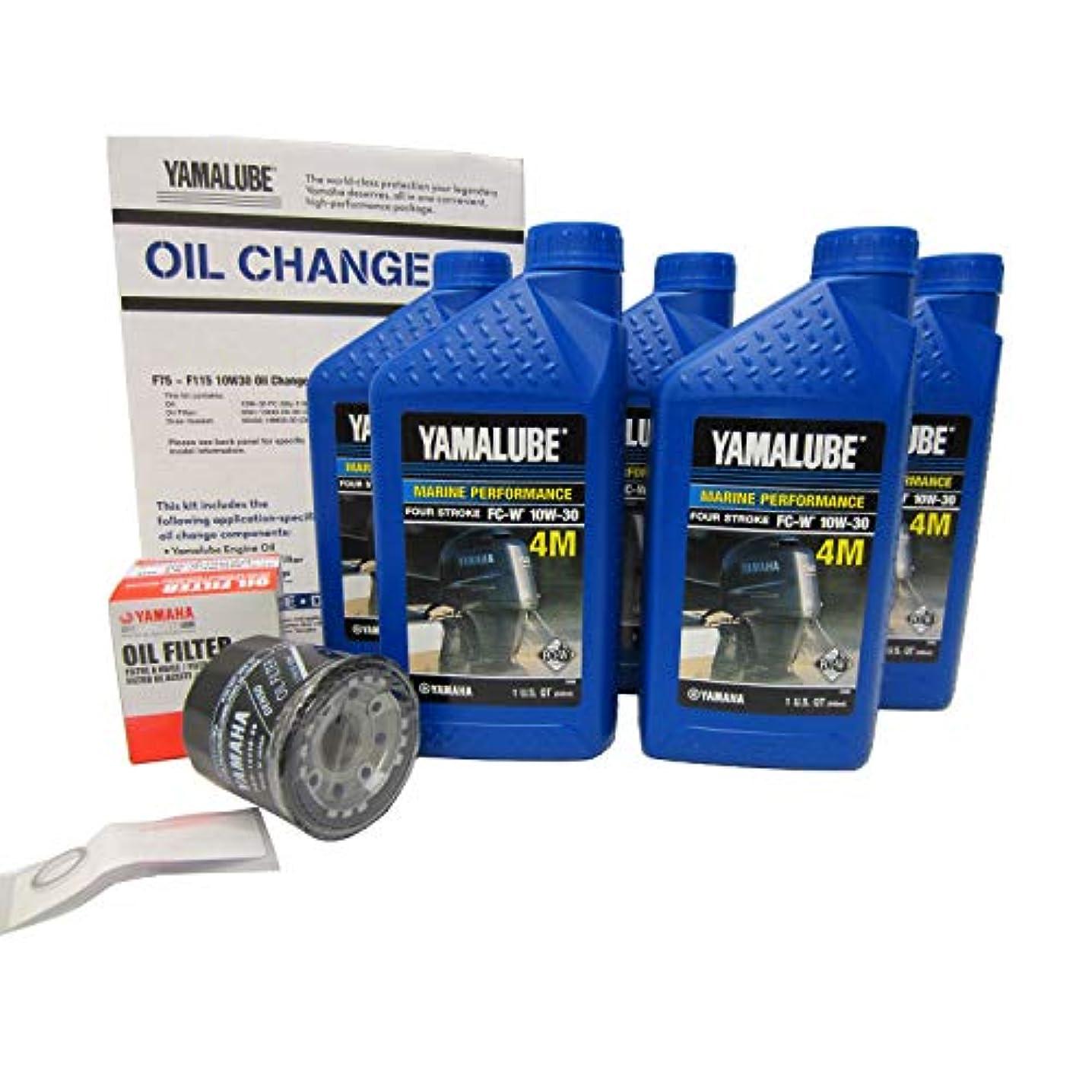 Yamaha Yamalube LUB-MRNMD-KT-11 Outboard Oil Change Kit