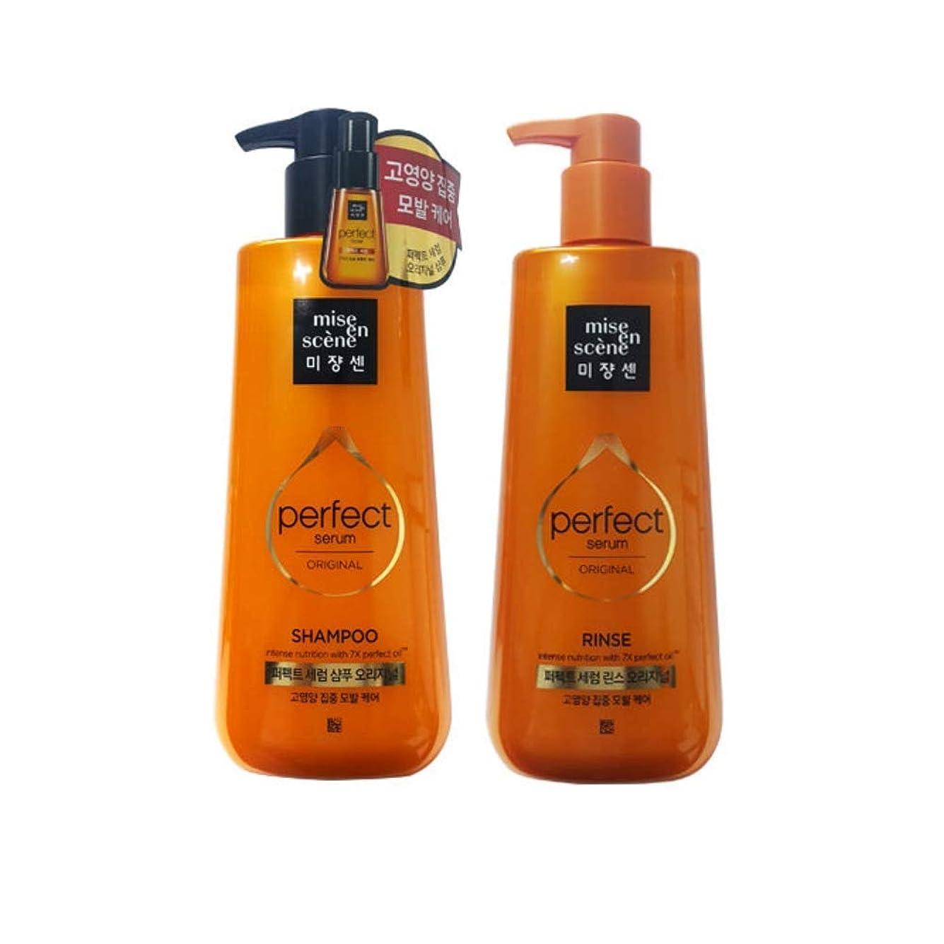 たくさん悲しむスマート[miseenscene] ミジャンセン パーフェクトセラム korea cosmetic (シャンプー680ml&リンス680ml(shampoo&rince))