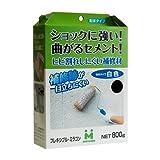 日本ミラコン産業 カベのヒビ割れを直す フレキシブル・ミラコン 白 800g FMC-01