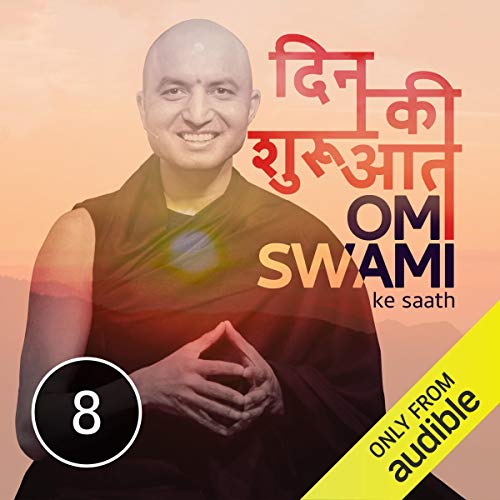 Adhyay Aath cover art