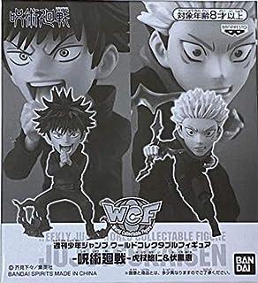 Jujutsu Kaisen World Collectable Figure WCF Yuji Itadori & Megumi Fushiguro Weekly Shonen Jump Exclusive Products