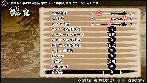 GODWARS日本神話大戦-PSVita