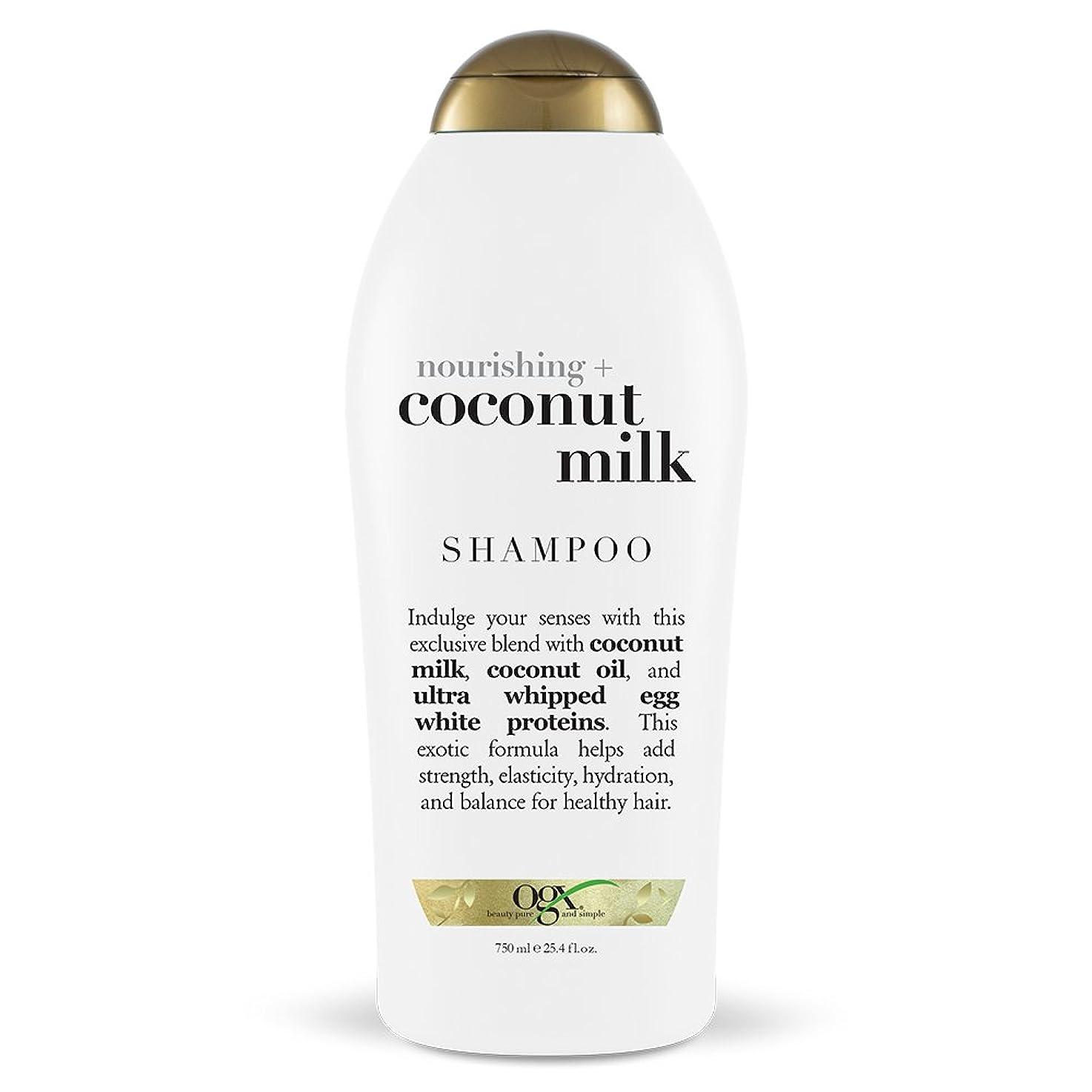 に向かってぐったり全くOrganix Shampoo Coconut Milk 750 ml (並行輸入品)