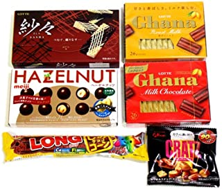 ガーナチョコ2種とクラッツ入り大人チョコセット A (6種・計8個) おかしのマーチ