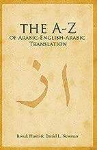 A to Z of Arabic-English-Arabic Translation