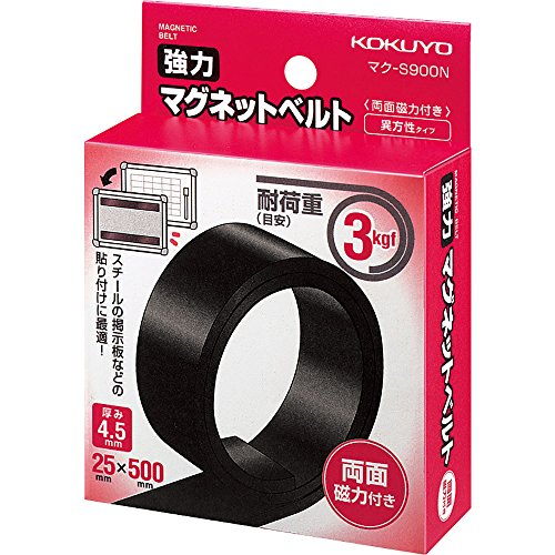 コクヨ マグネット 強力マグネットベルト 25×500×4.5 マク-S900