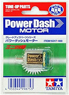 Mini 4WD GUP No. 317 Power-Dash Motor (Power 7/Speed 6) (for Expert Users)
