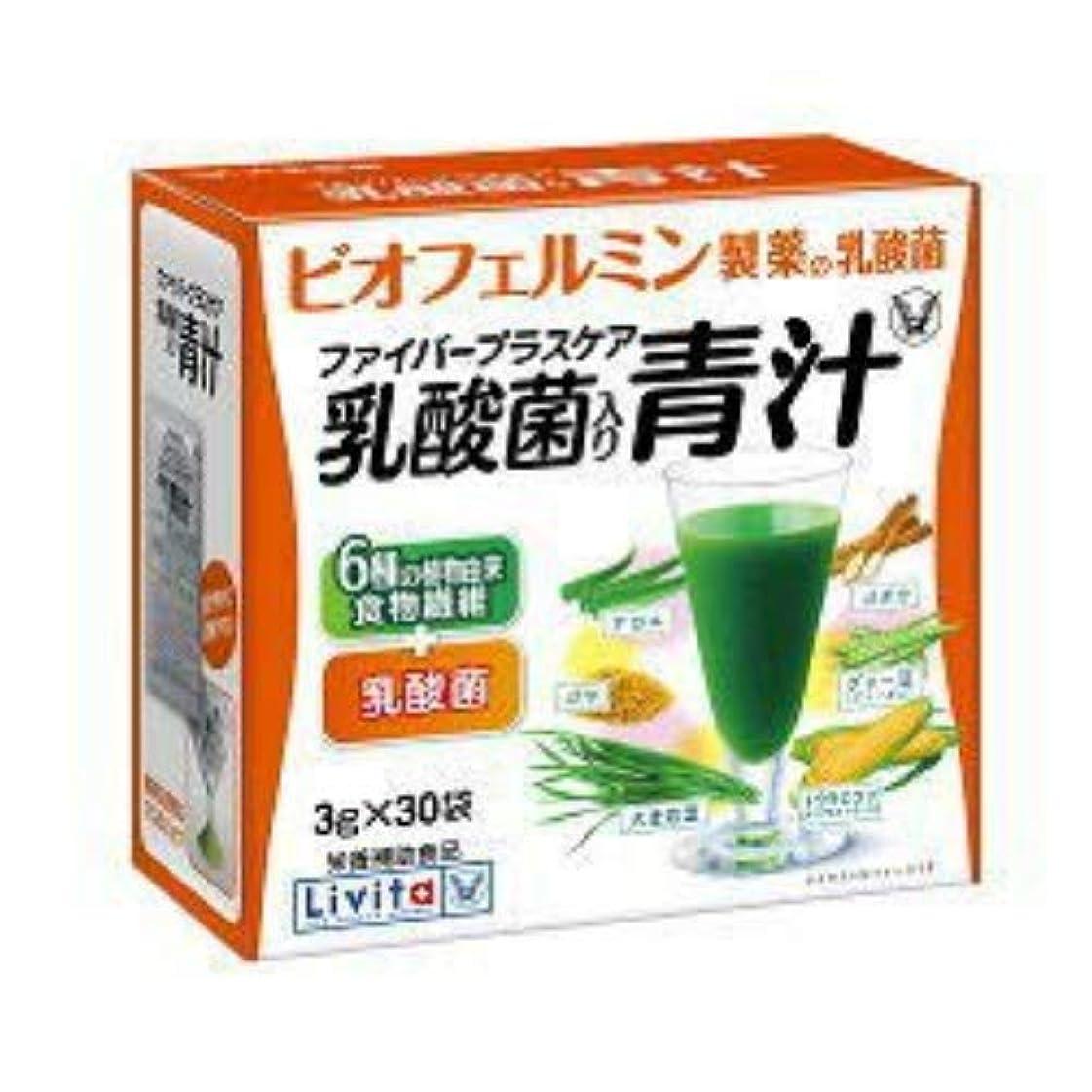 液化する提案歪める大正製薬 リビタ ファイバープラスケア 乳酸菌入り 青汁 3g×30袋入 × 3個セット