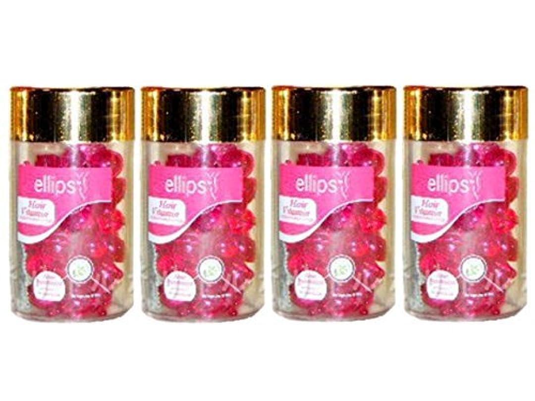 滴下治療ラバエリップスellipsヘアビタミン洗い流さないヘアトリートメント50粒入ボトル4本組(並行輸入品) (ピンク)