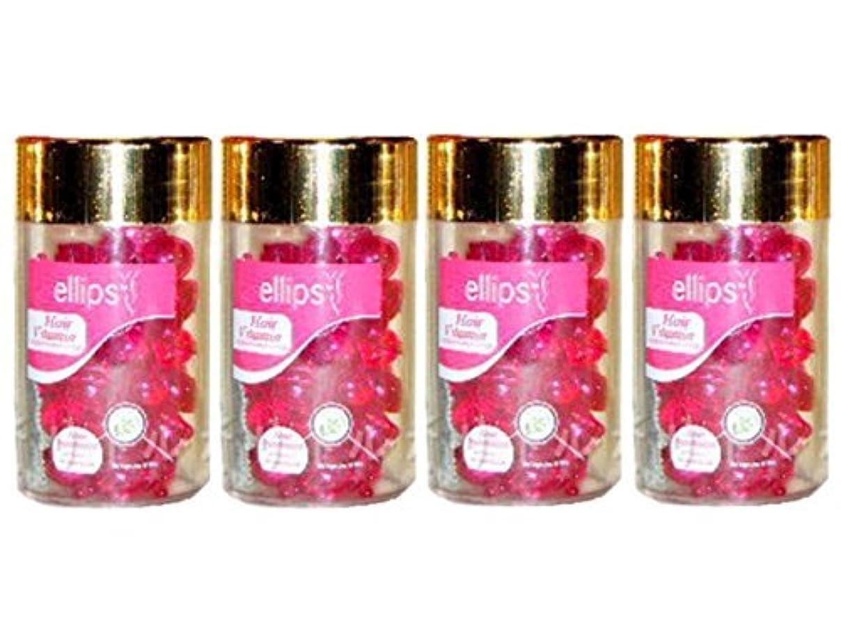 致命的有名聴覚障害者エリップスellipsヘアビタミン洗い流さないヘアトリートメント50粒入ボトル4本組(並行輸入品) (ピンク)