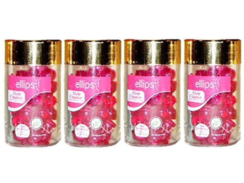 毒液局オプショナルエリップスellipsヘアビタミン洗い流さないヘアトリートメント50粒入ボトル4本組(並行輸入品) (ピンク)