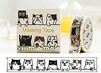 マスキングテープ 和紙テープ ギフトデコレーション 装飾用マスキングテープ 可愛いマスキングテープイラスト猫7m*15mm (ネコ生徒)