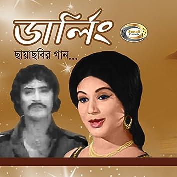 Darling (feat. Sabina Yasmin, Syed Abdul Hadi, Ferdous Wahid)