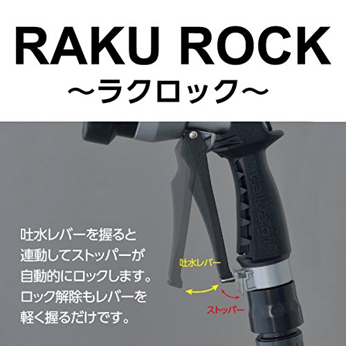 takagi(タカギ)『タフギアメタルノズル(QG555)』