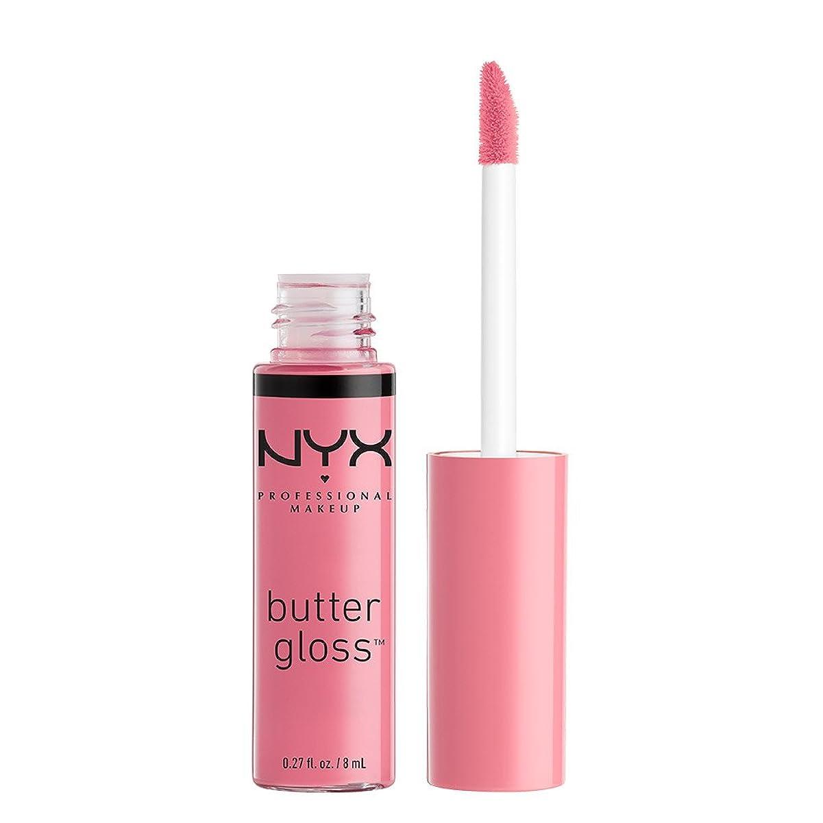 義務雑種周囲NYX(ニックス) バター グロス 09 カラー?バニラ クリームパイ リップ