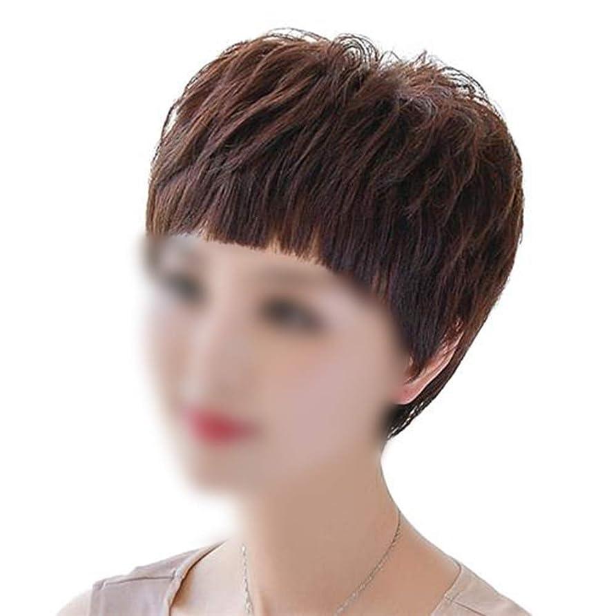 人柄肯定的ヒロイックYrattary リアルヘアショートカーリーヘアふわふわナチュラルリアルなかつら女性用ウィッグキャップかつら女性用合成かつらレースかつらロールプレイングかつら (色 : Natural black)