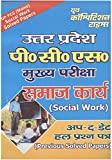 UPPCS SOCIAL WORK
