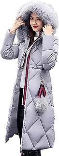 Jomiss ベステクノ コート レディース ロング ダウンコート ダウンジャケット 膝下 秋冬 シルエット 防寒 防風