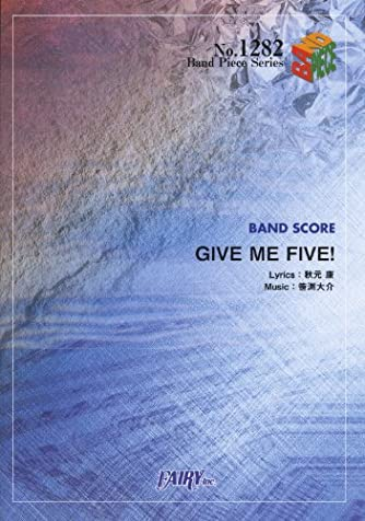 バンドスコアピースBP1282 GIVE ME FIVE! / AKB48 (Band piece series)