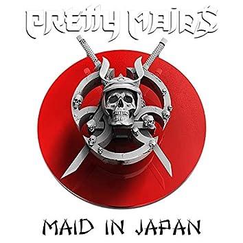 Maid in Japan - Future World Live 30 Anniversary