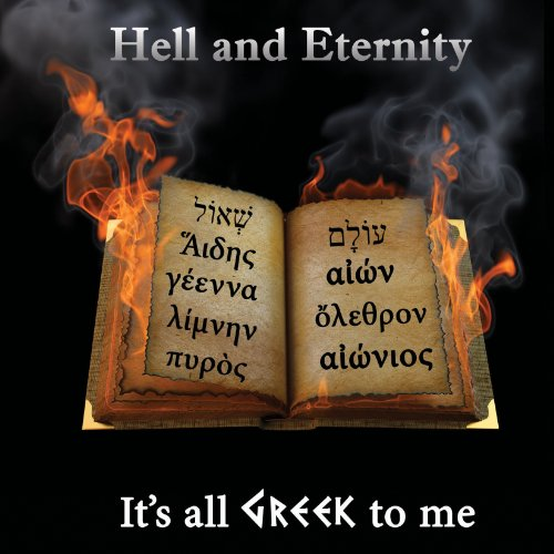 Hell and Eternity cover art