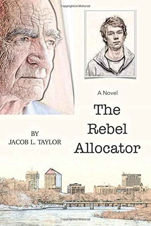 振る舞い生産性長椅子The Rebel Allocator
