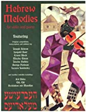 Carl Fischer Hebrew Melodies for Violin and Piano