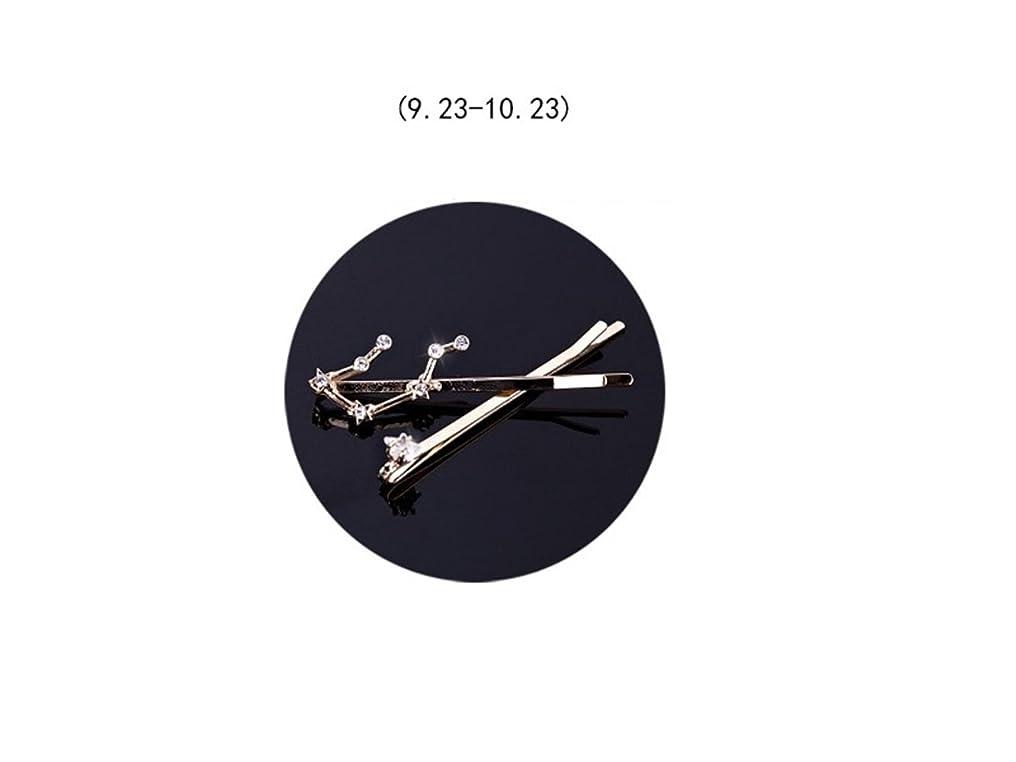 会話添加剤混沌Osize 美しいスタイル 12コンステレーションダイヤモンドジュエリーサイドクリップヘアピンヘアクリップセット(天秤座)