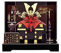 五月人形 兜平飾り 兜飾り 一龍作 京光兜 正絹糸縅 7号 会津塗 h035-mm-041