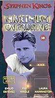 Maximum Overdrive [DVD]