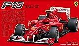 1/20 Gran Premio de Serie No.57 Ferrari F10 GP de Italia