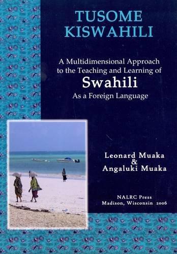 Tusome Kiswahili