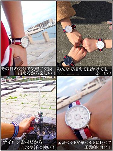 『【 気分に合わせて簡単交換 】 (ネイビー/グリーン 18mm) NATO タイプ ナイロン ベルト ストラップ 腕時計 2PiS 【 交換マニュアル付 】』の5枚目の画像