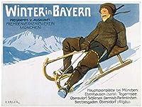 ドイツ旅行風景ポスター冬のスキークラシックキャンバス絵画ヴィンテージポスタープリントモダンホームバーの装飾壁アート写真40x60cmフレームなし
