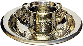 Ultimate Judaica Washing Set Stainless Steel - Cup 5.5