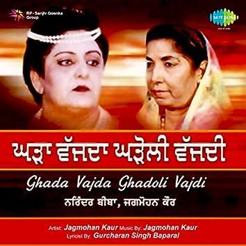 Ghada Vajda Ghadoli Vajdi