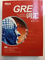 New Oriental Words to class in mind : GRE vocabulary(Chinese Edition)