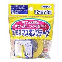 アサヒペン カベ紙用マスキングテープ 24X18 741