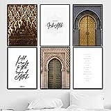 MYSY Islamische Architektur Poster Alhambra Hassan Moschee