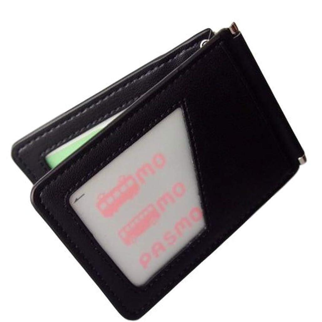 ドットソート北東定期入れ 革 パスケース メンズ レザー 二つ折り 薄い バタフライ 個人情報を守る
