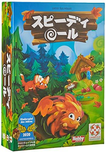 ホビージャパン スピーディロール 日本語版 (1-4人用 20分 4才以上向け) ボードゲーム