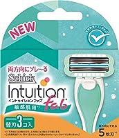 イントゥイション ファブ 替刃 敏感肌用(3コ入) × 12個セット