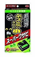 ネズミのみはり番 スーパーワサビ ネズミ用忌避剤 [1個入]