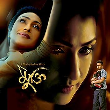 Mukti (Original Motion Picture Soundtrack)