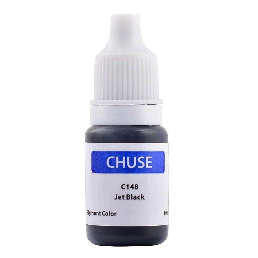 けがをする排出落胆させる(チュース)Chuse C148 アイライナータトゥーカラーメイク色素 漆黒