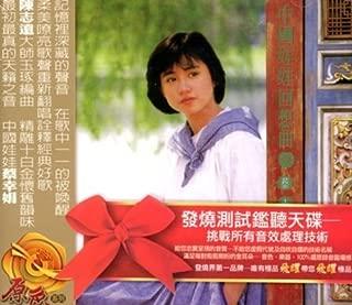 Zhong Guo Wa Wa Hui Xiang Qu (1)